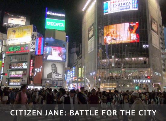 Citizen Jane - Color Grading / Color Correction / Post Production